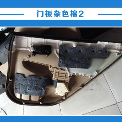 丰田凯美瑞【原厂汽车隔音配置解析及隔音降噪建议】