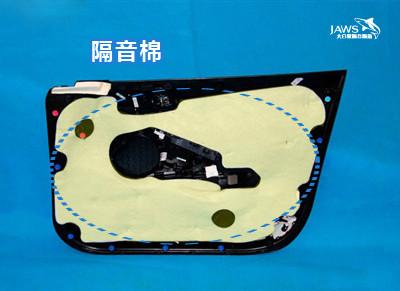 起亚k5好还是索八好_拆解新崛起的B级轿车起亚K5【原厂汽车隔音配置解析及隔音降噪 ...