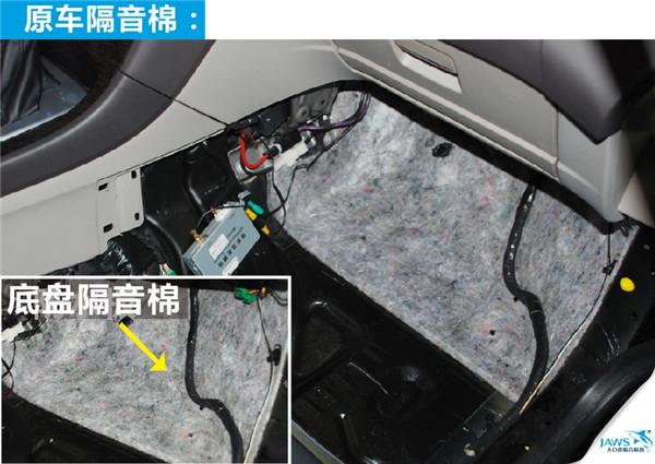 """解决噪音""""致胜""""必杀技【原厂汽车隔音配置解析及隔音"""