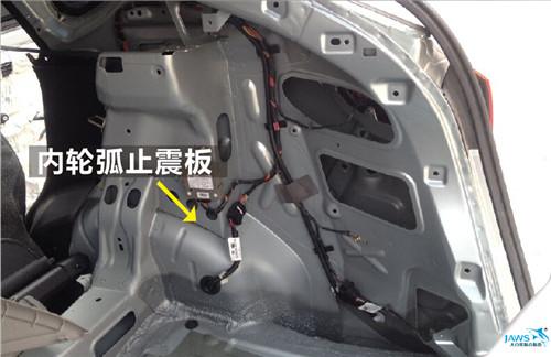 奔腾x80原车汽车隔音高清图片