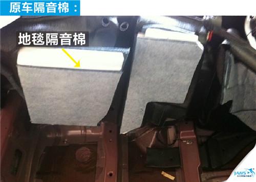 奔腾x80汽车噪音测试:   车内噪音是x80的软肋,罪魁祸首就是高清图片